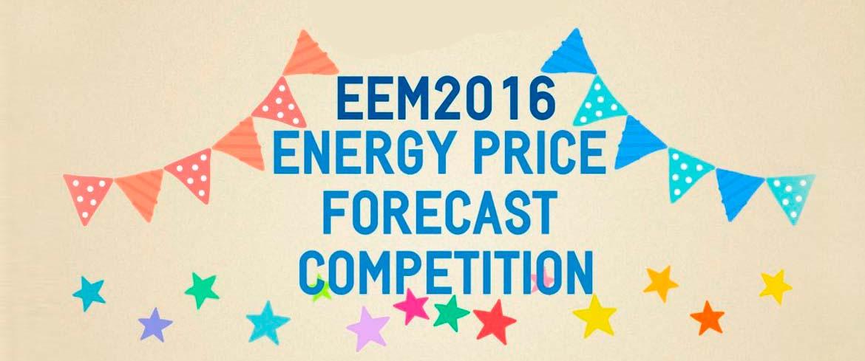 premio precio de la energía Alcanzia 2016